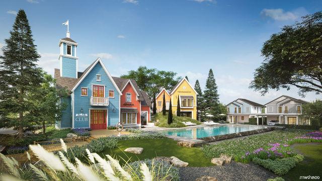 โครงการบ้านใหม่ 2564 บ้านใหม่พร้อมอยู่ 2021